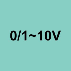 0/1~10V
